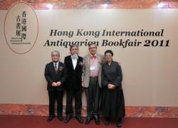 Hong Kong International Antiquarian Bookfair