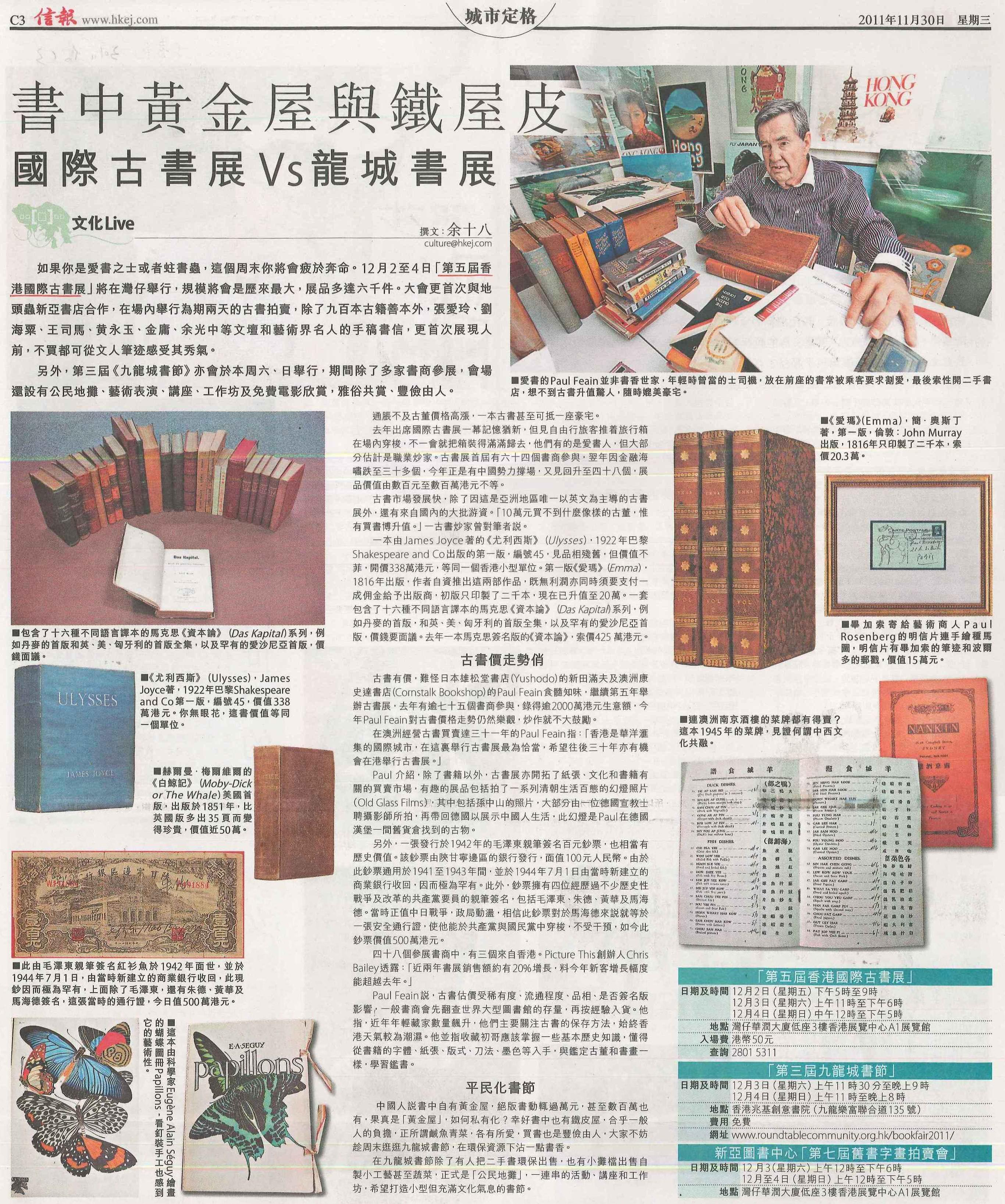 6_2011_Clippings