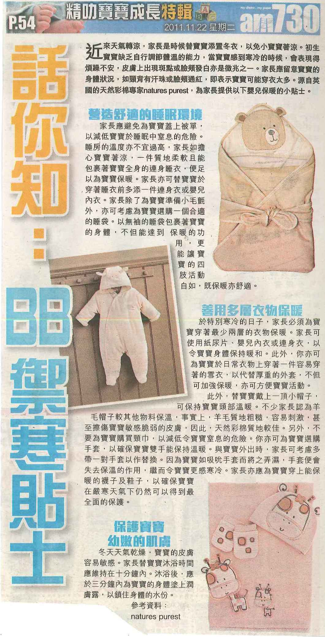 7_Clippings1