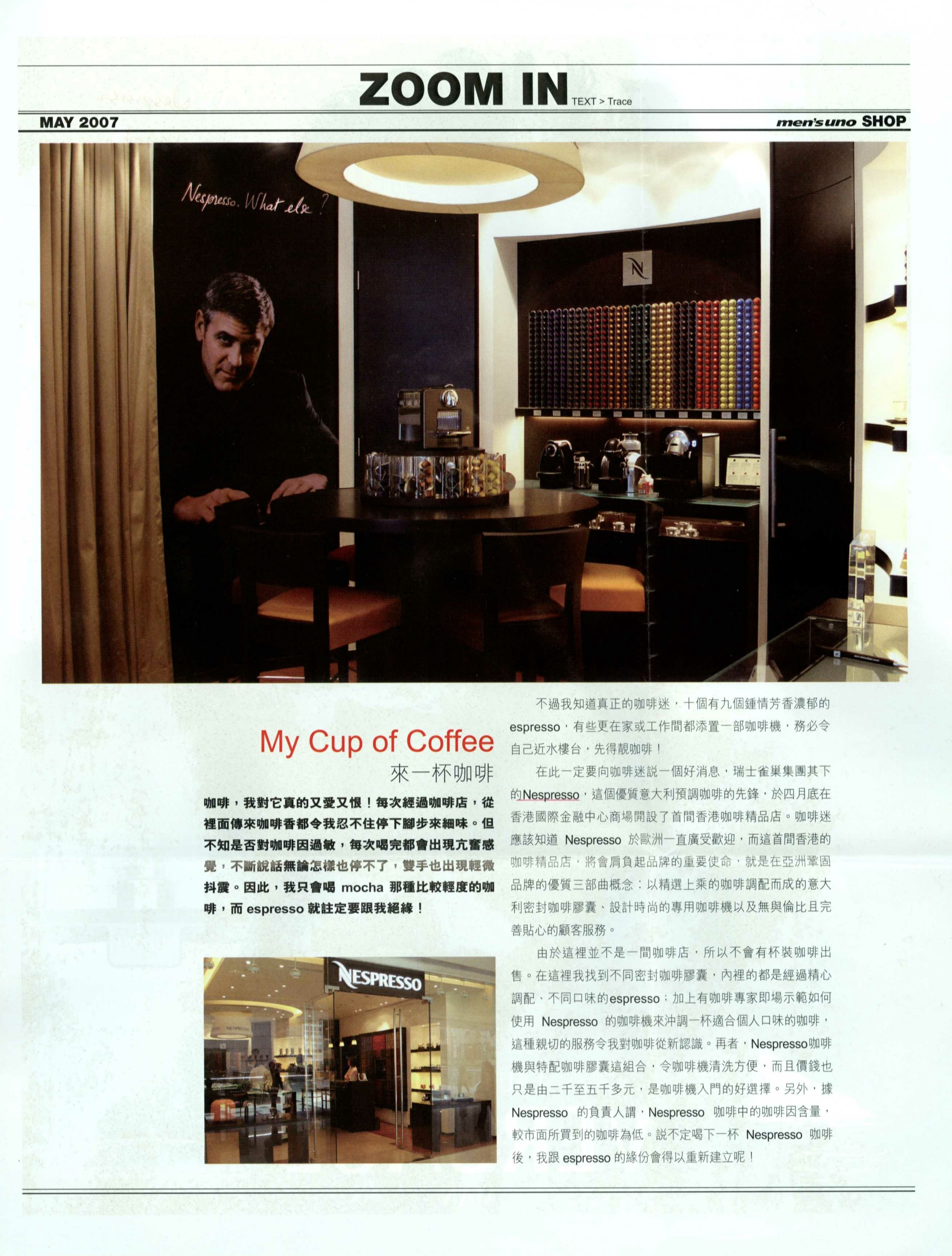 Clippings_81