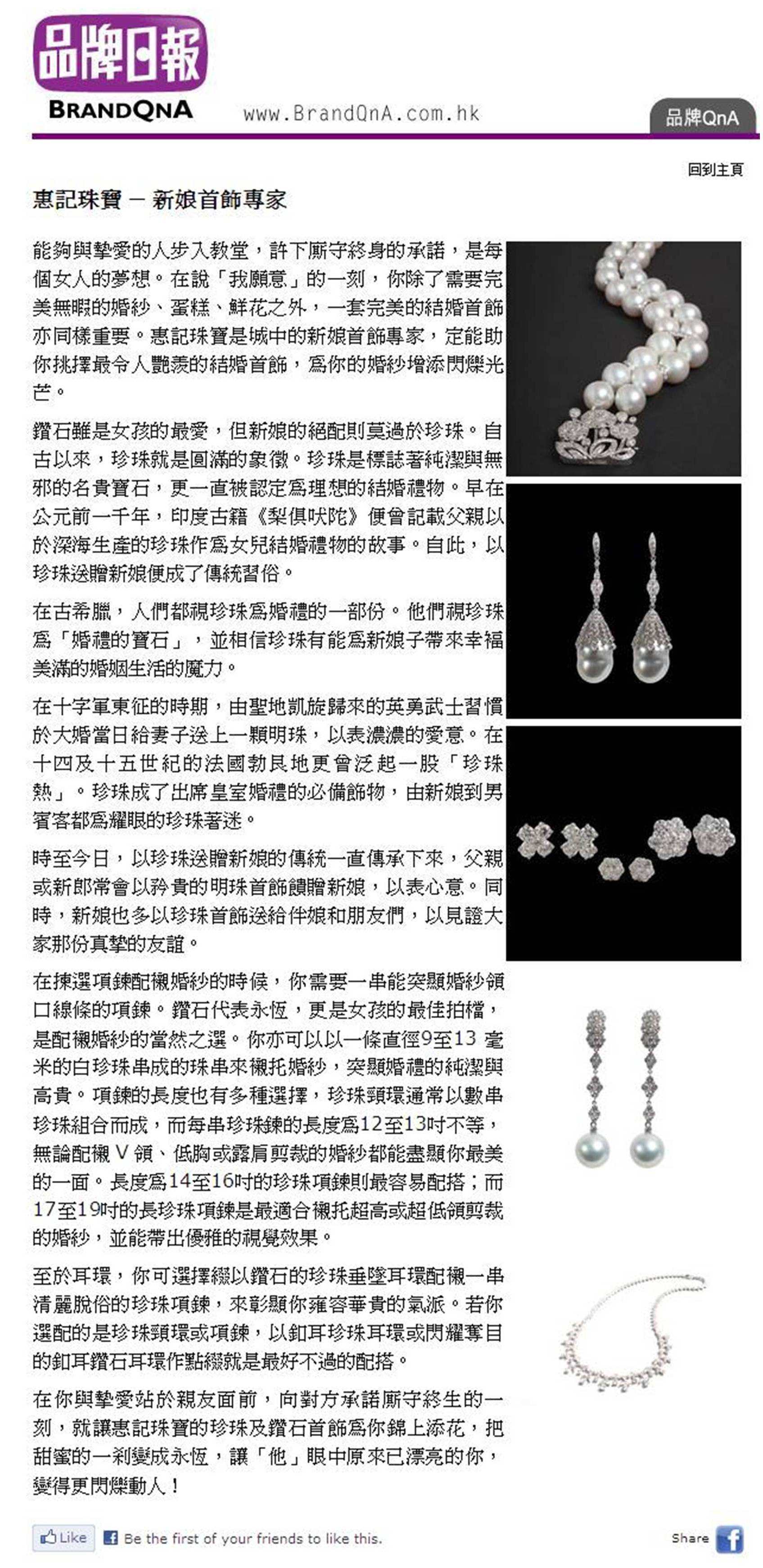 Clippings_9