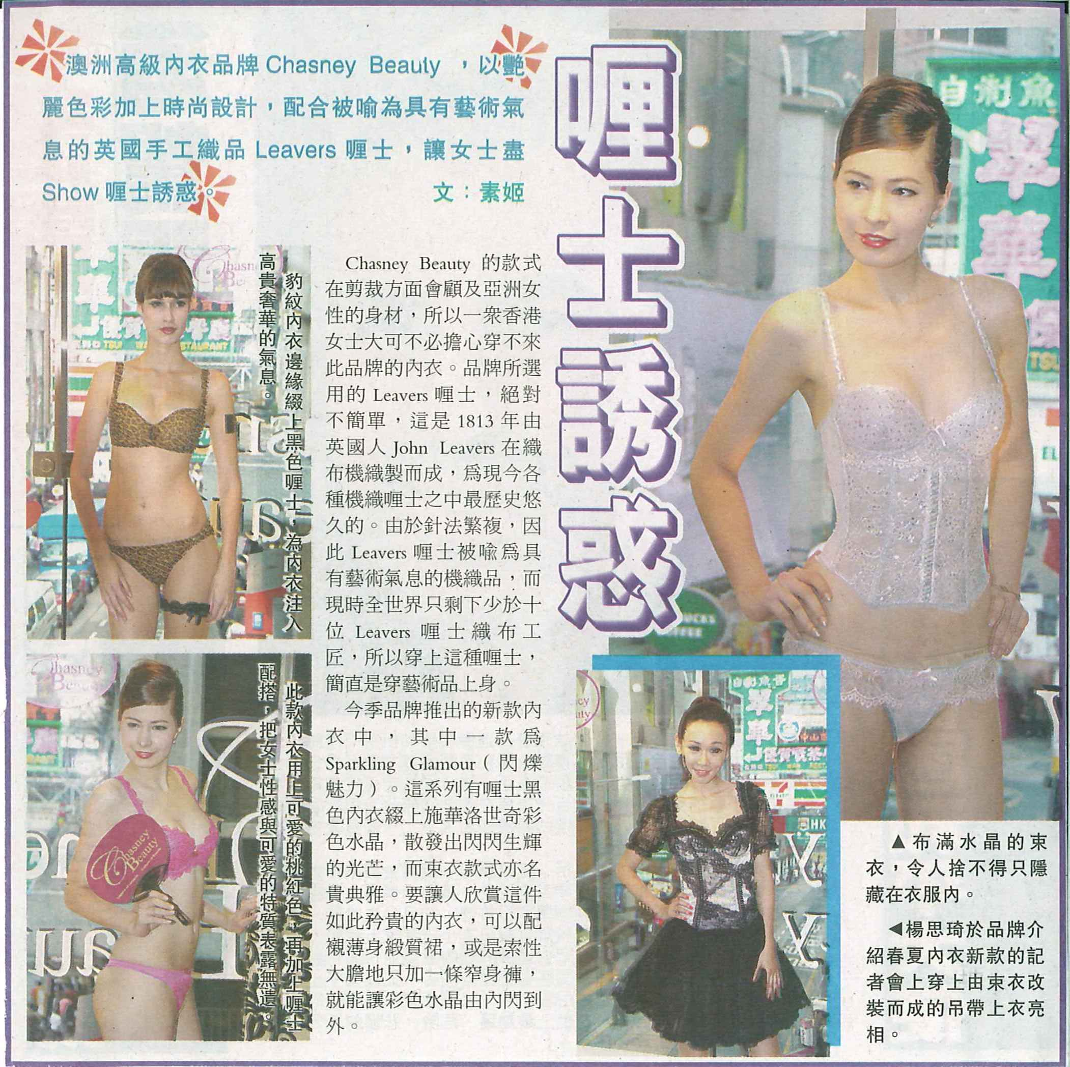 Clippings_a1