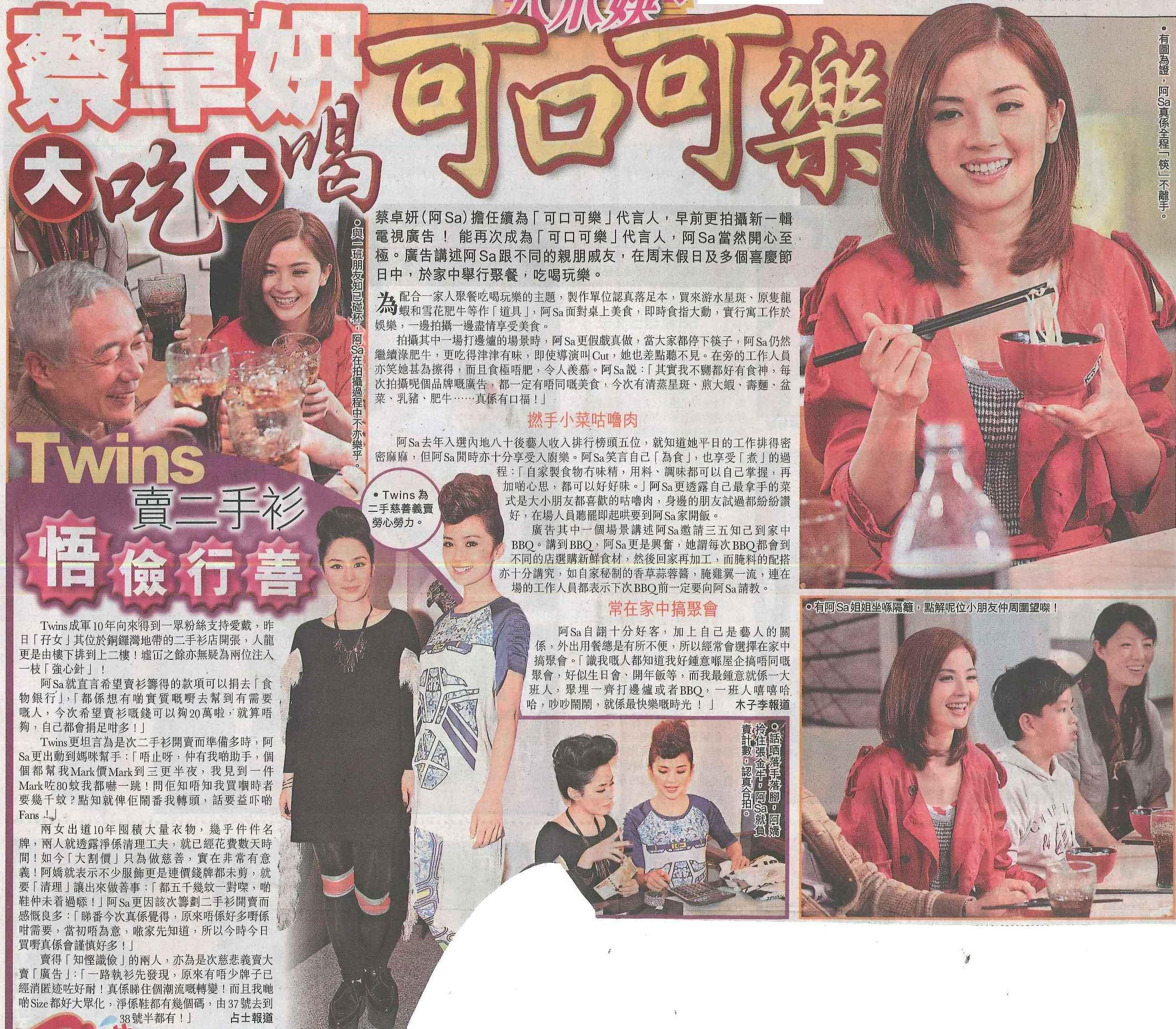 Clippings_a3